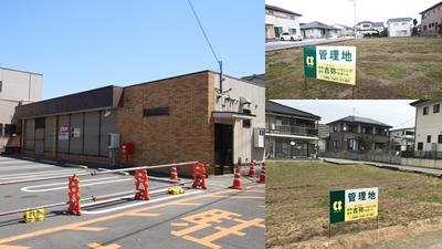熊本市北区 吉弥ハウジングサポートの不動産その他